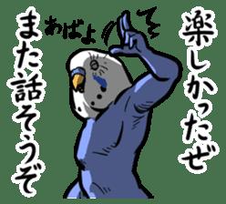 Troublesome budgerigar sticker #4181431