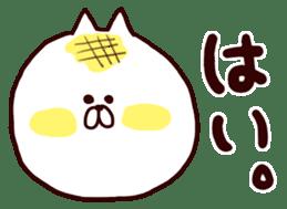 Meronpan Cat Sticker. sticker #4184233