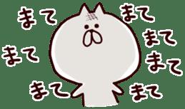 Meronpan Cat Sticker. sticker #4184235