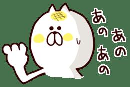 Meronpan Cat Sticker. sticker #4184236