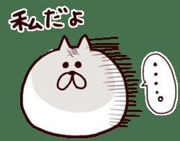 Meronpan Cat Sticker. sticker #4184239