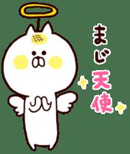 Meronpan Cat Sticker. sticker #4184243