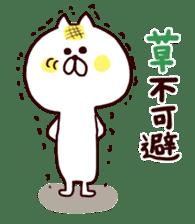 Meronpan Cat Sticker. sticker #4184245
