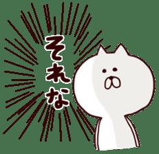 Meronpan Cat Sticker. sticker #4184254