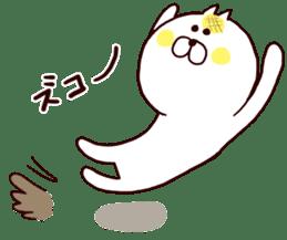 Meronpan Cat Sticker. sticker #4184255