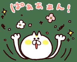 Meronpan Cat Sticker. sticker #4184259