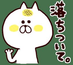 Meronpan Cat Sticker. sticker #4184261