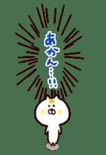 Meronpan Cat Sticker. sticker #4184265