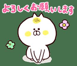 Meronpan Cat Sticker. sticker #4184269