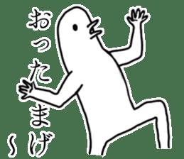 useful bird sticker sticker #4184491