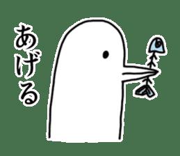 useful bird sticker sticker #4184496