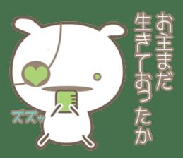 Futa will be your best friend! sticker #4185672