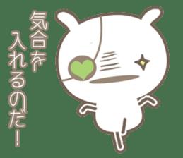 Futa will be your best friend! sticker #4185676