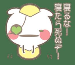 Futa will be your best friend! sticker #4185678