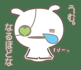 Futa will be your best friend! sticker #4185679