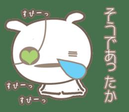 Futa will be your best friend! sticker #4185680