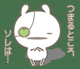 Futa will be your best friend! sticker #4185682