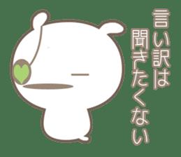 Futa will be your best friend! sticker #4185684