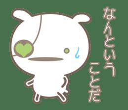 Futa will be your best friend! sticker #4185685