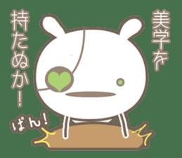 Futa will be your best friend! sticker #4185686