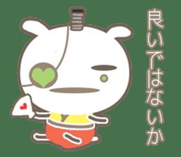 Futa will be your best friend! sticker #4185688