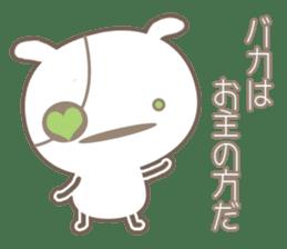 Futa will be your best friend! sticker #4185693