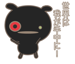 Futa will be your best friend! sticker #4185694