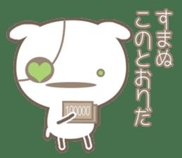 Futa will be your best friend! sticker #4185695
