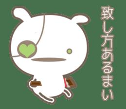 Futa will be your best friend! sticker #4185696