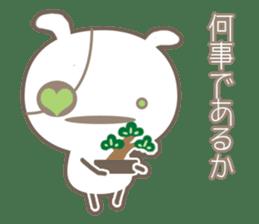 Futa will be your best friend! sticker #4185699