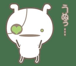 Futa will be your best friend! sticker #4185700