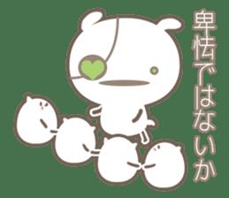 Futa will be your best friend! sticker #4185701
