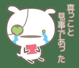 Futa will be your best friend! sticker #4185703
