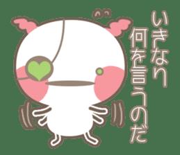 Futa will be your best friend! sticker #4185704