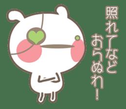 Futa will be your best friend! sticker #4185705