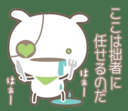 Futa will be your best friend! sticker #4185706