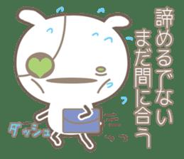 Futa will be your best friend! sticker #4185709