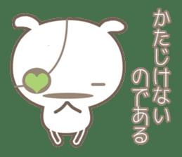 Futa will be your best friend! sticker #4185711