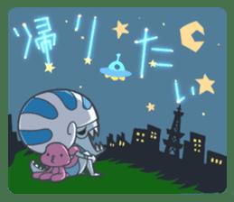Space Lost Kid ELIBON sticker #4185821