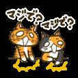 ねこがいっぱい2(二人一組編)