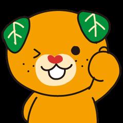 "Japanese Yuruchara""Mican"""