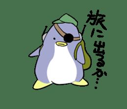 Dancing penguin sticker #4197848