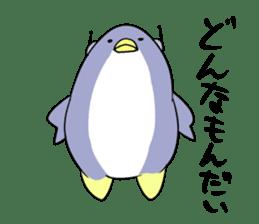 Dancing penguin sticker #4197854