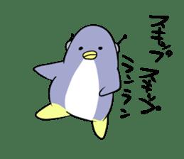 Dancing penguin sticker #4197856
