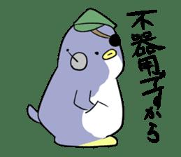 Dancing penguin sticker #4197858