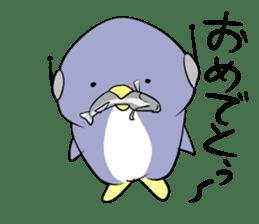 Dancing penguin sticker #4197868