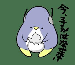 Dancing penguin sticker #4197872