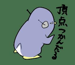 Dancing penguin sticker #4197876