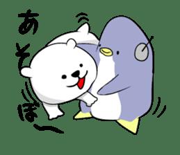 Dancing penguin sticker #4197878