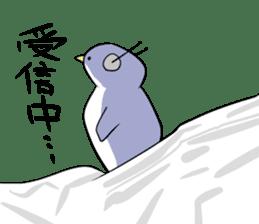 Dancing penguin sticker #4197884